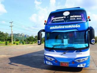 รถทัวร์กาญจนบุรี-เชียงใหม่